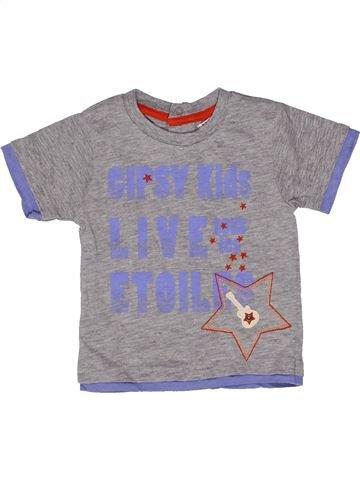 T-shirt manches courtes garçon DPAM gris 6 mois été #1271028_1