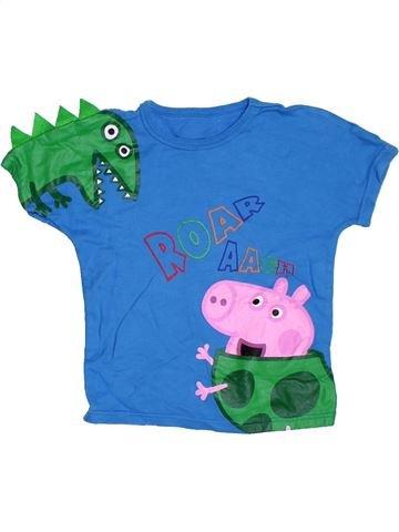 Camiseta de manga corta niño MOTHERCARE azul 3 años verano #1306634_1