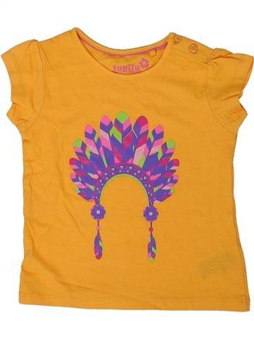 T-shirt sans manches fille LUPILU orange 3 ans été #1306713_1