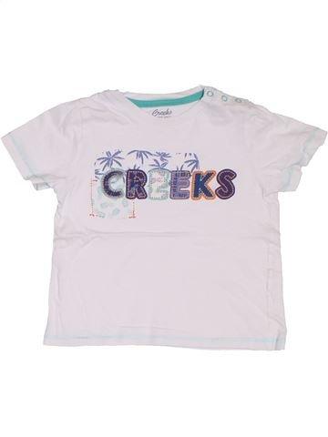 T-shirt manches courtes garçon CREEKS blanc 2 ans été #1322714_1
