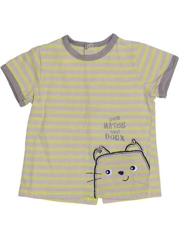 Camiseta de manga corta niño SUCRE D'ORGE beige 6 meses verano #1351976_1