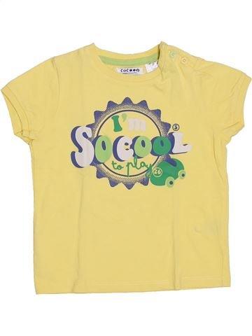 T-shirt manches courtes garçon LA REDOUTE CRÉATION beige 2 ans été #1354133_1