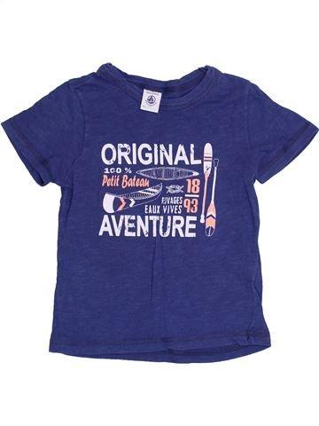 T-shirt manches courtes garçon PETIT BATEAU violet 4 ans été #1369769_1