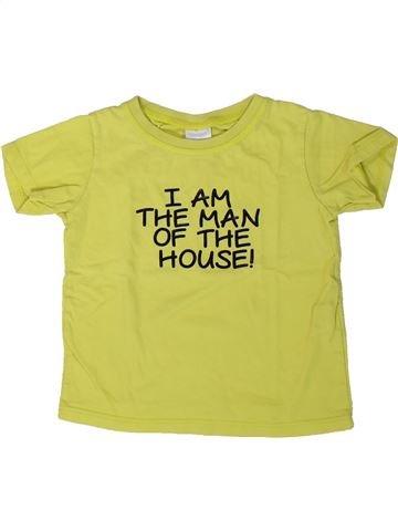 Camiseta de manga corta niño ZARA verde 9 meses verano #1401454_1