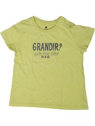 T-shirt manches courtes garçon GRAIN DE BLÉ vert 4 ans été #1401949_1