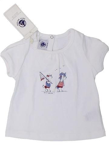 T-shirt manches courtes fille PETIT BATEAU gris 3 mois été #1433833_1