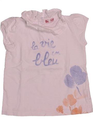 T-shirt manches courtes fille DPAM rose 2 ans été #1542552_1