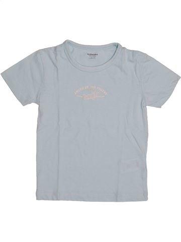T-shirt manches courtes garçon VERTBAUDET gris 8 ans été #1544269_1