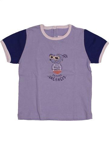 T-shirt manches courtes garçon PETIT BATEAU gris 2 ans été #1548440_1